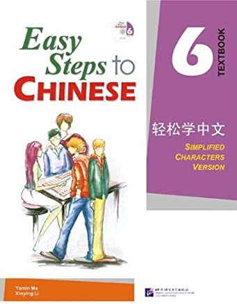 Easy Steps to Chinese: Textbook 6 (W/CD) by Li Xinying Ma Yamin (2009-01-01)