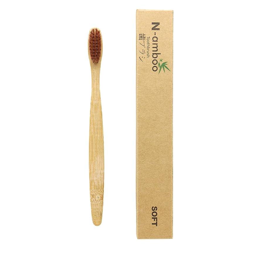 リビングルームファン召集するN-amboo 竹製耐久度高い 歯ブラシ 茶褐色 1本入り