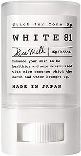 WHITE81 ホワイト81 トーンアップスティック(化粧下地・日焼け止め / SPF35・PA+++・ウォータープルーフ・複合保湿成分配合・肌に優しい6種のフリー / 日本製)