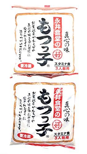 【群馬県産】 もつっ子 1kg 3人前用×2袋セット もつ煮 もつっこ