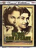 Ek Dil Sau Afsane (Brand New Single Disc Dvd, Hindi Language, With English Subtitles, Released By Samrat International)