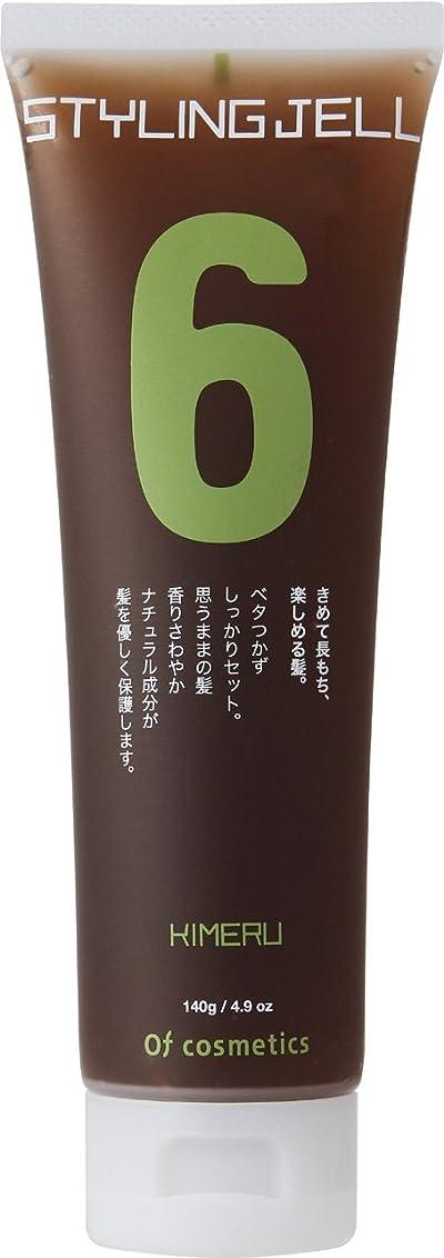 フリッパー不器用ほとんどないオブ?コスメティックス スタイリングジェルオブヘア?6(ウェット感、ツヤが欲しい時 ハードにセット) 140g ベルガモットの香り 美容室専売 ヘアジェル しっかりスタイリング オブコスメ