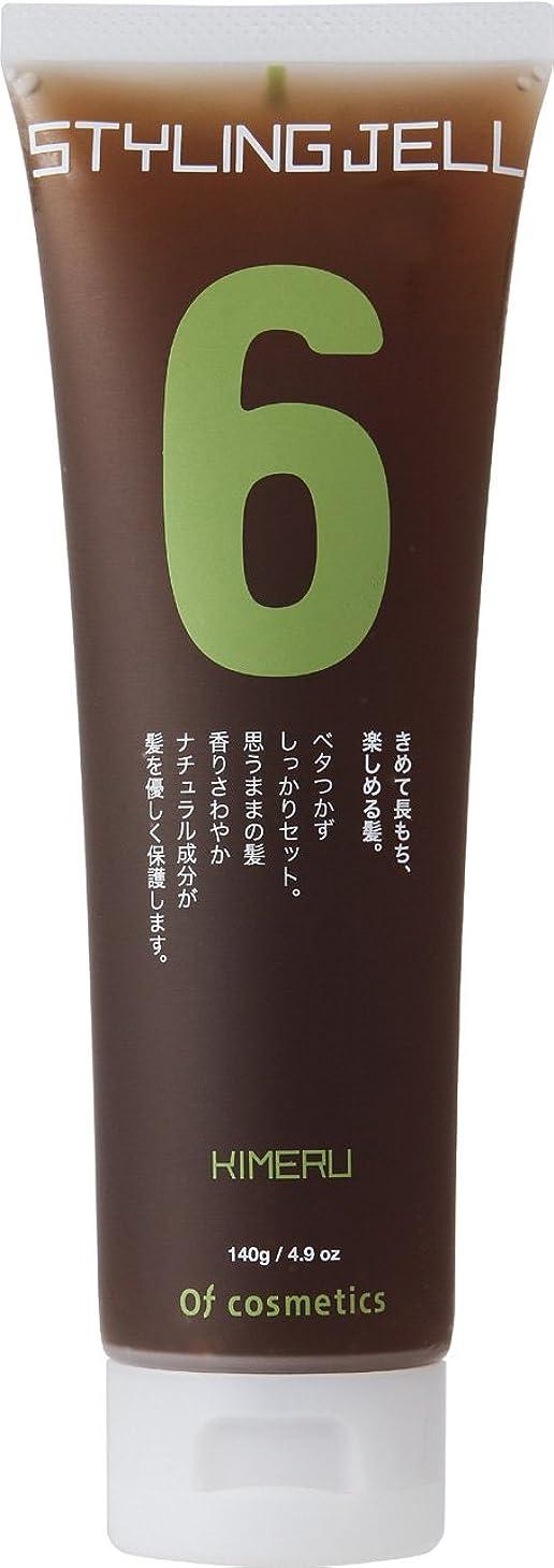 増幅する誤解宿泊オブ?コスメティックス スタイリングジェルオブヘア?6(ウェット感、ツヤが欲しい時 ハードにセット) 140g ベルガモットの香り 美容室専売 ヘアジェル しっかりスタイリング オブコスメ