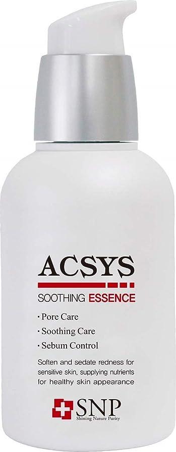 シリング拮抗する粒【SNP公式】 アクシス スージングエッセンス 50ml /ACSYS soothing essence 50ml 韓国コスメ 女優コス