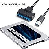 Crucial クルーシャル SSD 500GB MX500 SATA3 内蔵2.5インチ 7mm CT500MX500SSD1 7mmから9.5mmへの変換スペーサー + SATA-USB3.0変換ケーブル付 [並行輸入品]