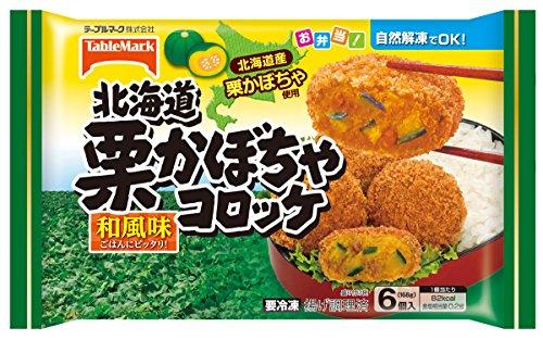 テーブルマーク 北海道栗かぼちゃコロッケ 168g×24箱