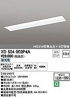 XD504002P4A オーデリック LEDベースライト(LED光源ユニット別梱)
