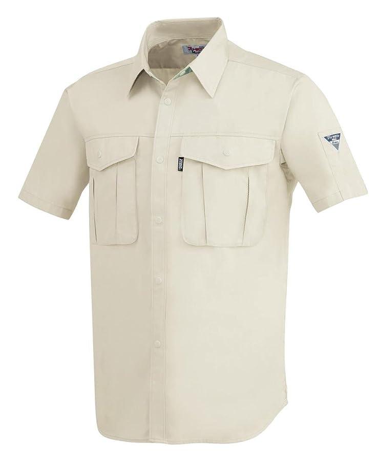 ダイバーコモランマ印象的ジーベック プリーツロンミニ半袖シャツ 31/アイボリー 1292 M