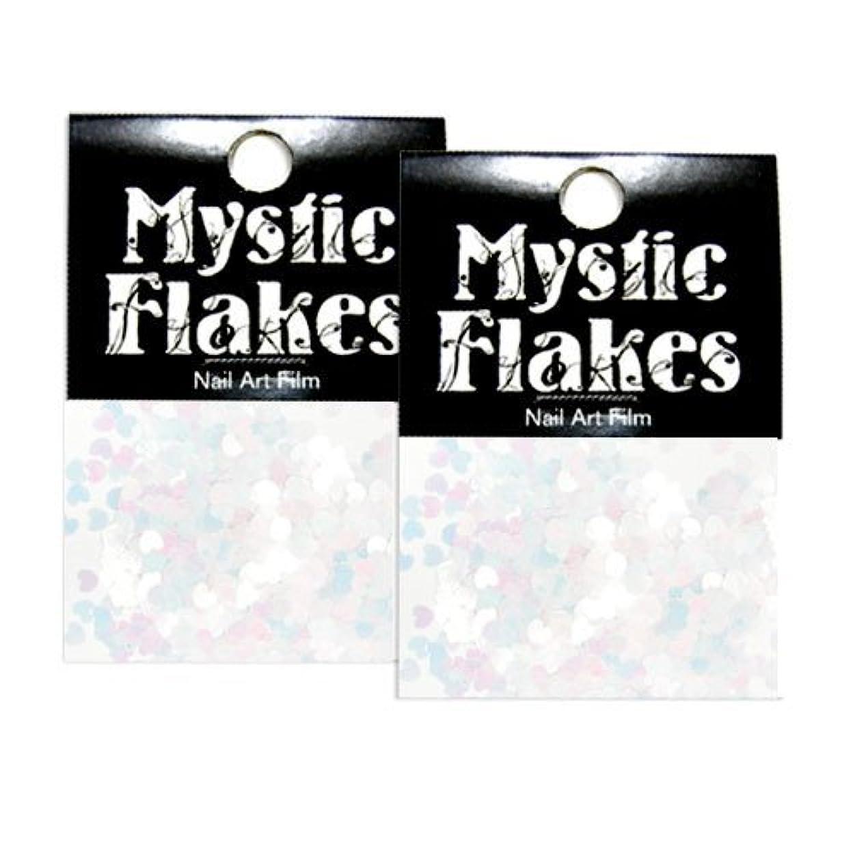 明るい湿原ミュージカルミスティックフレース ネイル用ストーン パステルホワイト ミニハート 0.5g 2個セット