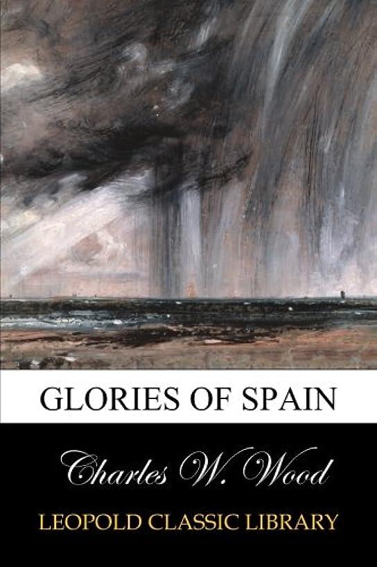 悪性摂動詐欺Glories of Spain