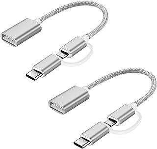 Type C + Micro USB to USB変換アダプター OTGケーブル USBホスト変換アダプタ MacBook 2019 2018 2017/Sumsang Note 8/ Pixel XL /Pixel XL 2 / Galaxy...