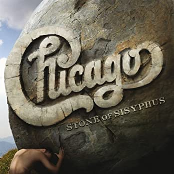 chicago xxxii stone of sisyphus