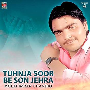 Tuhnja Soor Be Son Jehra, Vol. 4