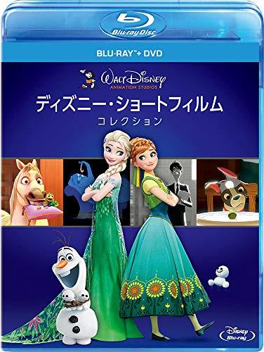ディズニー・ショートフィルム・コレクション ブルーレイ+DVDセット [Blu-ray] - ディズニー