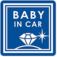 imoninn BABY in car ステッカー 【マグネットタイプ】 No.26 ダイアモンド (青色)