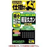 OWNER(オーナー) スプリットリング No.72467 軽量丸カン 極小 72467