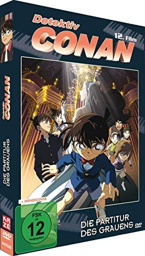 Detektiv Conan: Die Partitur des Grauens - 12.Film - [DVD]