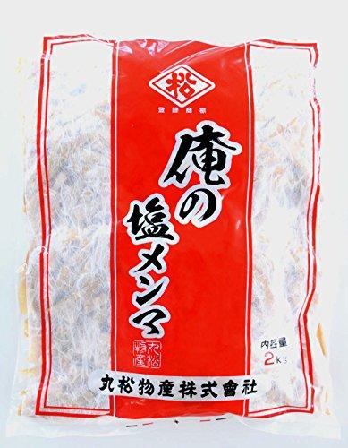 丸松物産 俺の塩メンマ 2kg