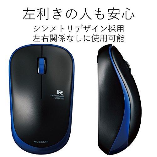 『エレコム マウス ワイヤレス (レシーバー付属) Mサイズ 3ボタン 静音 IRセンサー 省電力 ブルー M-IR07DRSBU』の5枚目の画像
