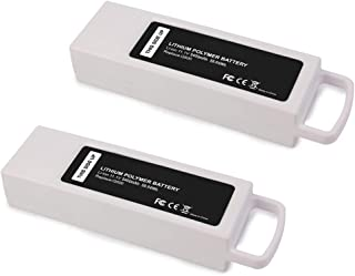 Q500 Flight 4k Battery 3S 5400mAh 11.1V Lithium-ion Battery Compatible with Yuneec Typhoon Q500+ Typhoon 4K Typhoon G RC Quadcopter, Q500 Gopro Multicopter Drone(2Pack)