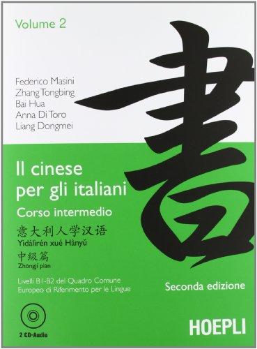 Il cinese per gli italiani (Vol. 2)