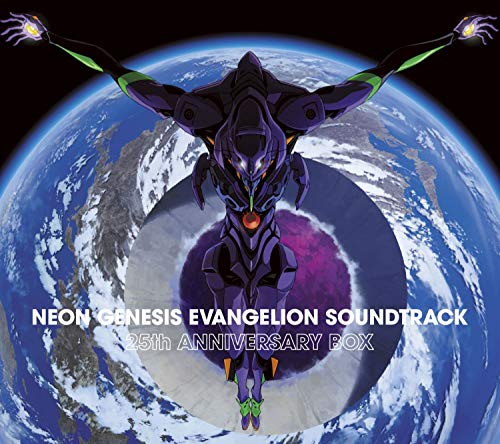 [画像:NEON GENESIS EVANGELION SOUNDTRACK 25th ANNIVERSARY BOX]