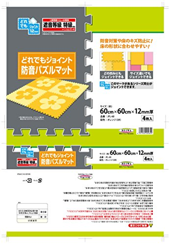 明和グラビア『ジョイントマットパズルマット4枚入花柄オレンジ(JFL-60)』