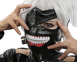 Ruiying Tokyo Ghoul Kaneki Ken Cosplay Mask Halloween Party Cool Mask Prop Zipper Black