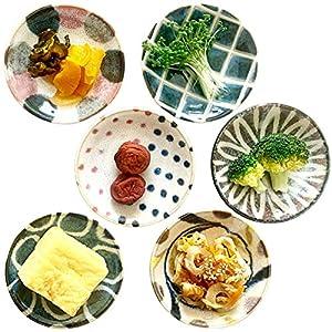 カザリス食器店 豆皿 セット 小皿 おしゃれ かわいい 6枚Bセット 日本製 やちむん風