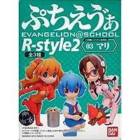 エヴァンゲリヲン新劇場版:破 ぷちえう゛ぁ R-style2 全3種セット