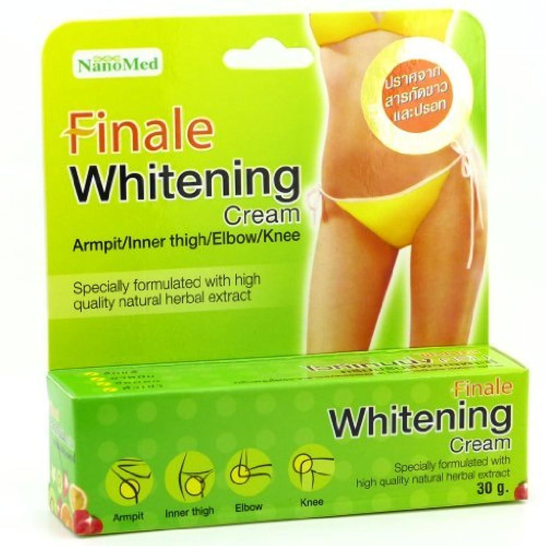 シュリンク傾向があるアンビエント?????????????????? Finale Whitening Cream 30g