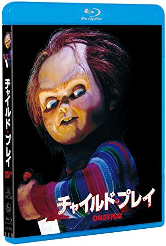 Hicks, Catherine - Child'S Play [Edizione: Giappone] [Italia] [Blu-ray]