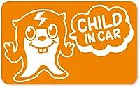 imoninn CHILD in car ステッカー 【マグネットタイプ】 No.64 ピースさん (オレンジ色)