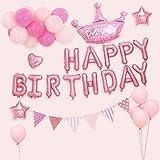 Conjunto de globos de decoración de cumpleaños, diseño de fiesta de cumpleaños para niños, decoración de pared de fondo de un año, princesita rosa (envíe bomba, pegamento, cinta)-Princesa rosa