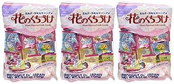 Kasugai Japanese Candy Hana No Kuchizuke Flower Kiss 4.54 -Ounce Bags  Pack of 3