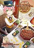 異世界駅舎の喫茶店 4 (MFC)