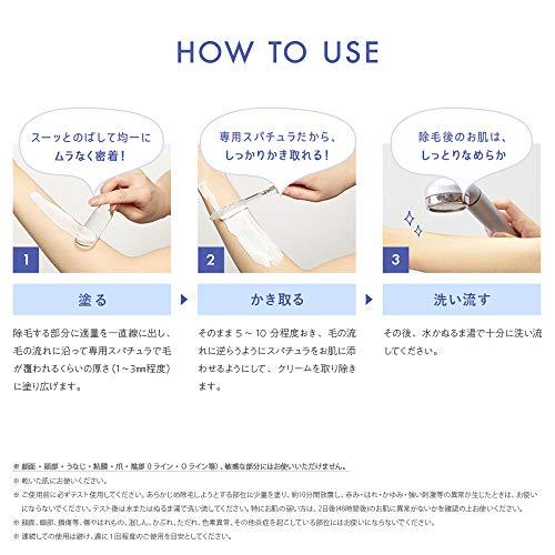 TBCグループ『TBCエピリムーバー(1-0122017-00000)』(医薬部外品)
