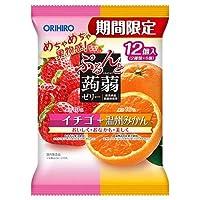 オリヒロ ぷるんと蒟蒻ゼリー イチゴ+温州みかん 20gパウチ×12個×12袋入