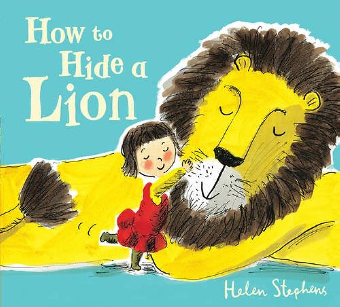 暗黙小さなバスケットボールHow to Hide a Lion
