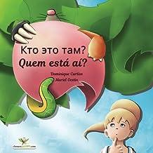 Kto ehto tam? - Quem está aí? Detskaya kniga (Russkiy - Portugal'skiy) (Bilingual children's picture books) (Volume 42) (R...