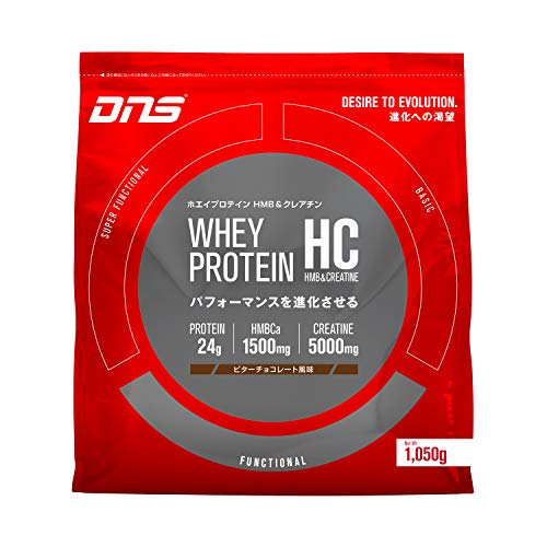 DNS ホエイ プロテイン HC ビターチョコレート風味 1050g(約30回分) たんぱく質 筋トレ