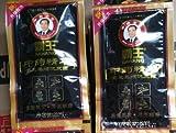 Shreeyas BaWang Overlord black and soft shampoo Anti hair loss liquid Hair Growth pilatory products Essence oil for man 8ml *1pcs