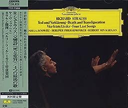 Berliner Philharmoniker / Herbert Von Karajan Tod und Verklärung/Vier letzte L-Platinum SHM CD Symphonic Music