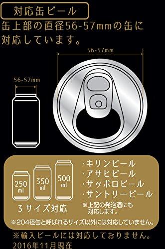 ビアサーバー泡ひげビアーグリーン超音波式ビールサーバークリーミーな泡ドウシシャDBS-17GR