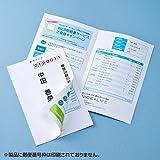 サンワサプライ マルチタイプシークレットはがき JP-HKSEC14