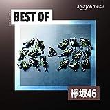 欅坂46 ソングス