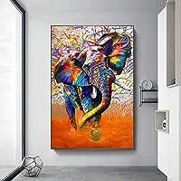 アフリカの野生の象のキャンバスの絵画カラフルな落書きアートポスターとプリント壁アートリビングルームの動物の写真20x30cmフレームレス