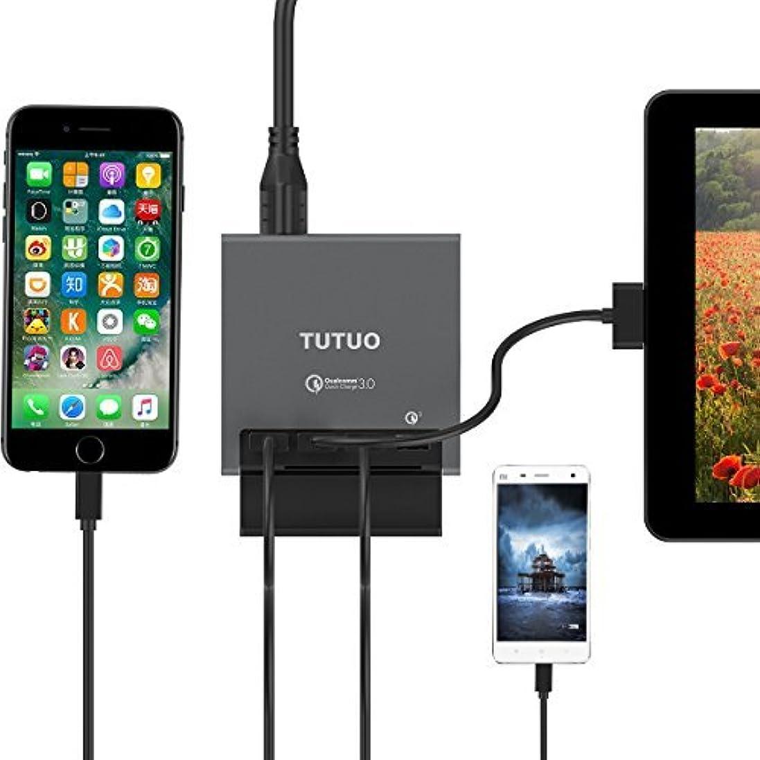 暴露するツインたらい[Quick Charge3.0 対応] TUTUO 40W USB3.0充電器 チャージャー アルミニウム合金 旅行 ACアダプター スマホ充電器 4ポート同時利用 iPhone/iPad/ Android (グレー)