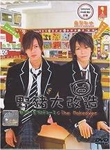 Nobuta Wo Produce by Kamenashi Kazuya