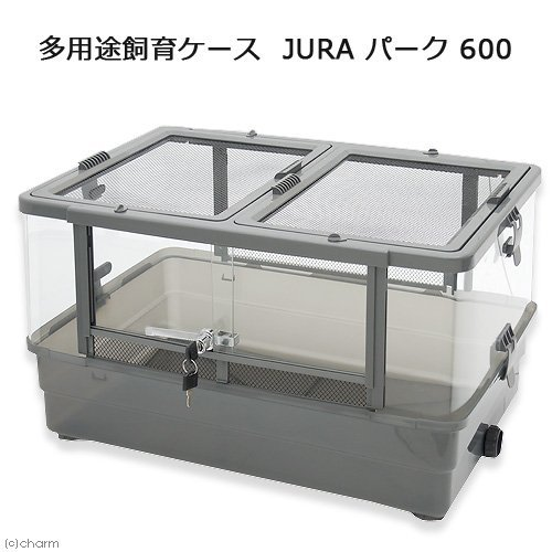 宏鳥園 多用途飼育ケース JURAパーク 600